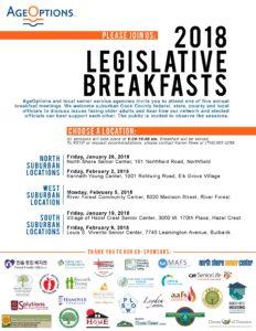 flyer invitation with co sponsor logos center of concern